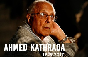 Inyathelo extends its deepest sympathies - Ahmed Kathrada 1929 - 2017